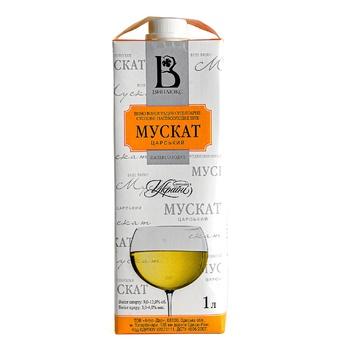 Вино біле Вінлюкс Мускат Царський виноградне ординарне столове напівсолодке 12% тетрапакет 1000мл Україна - купити, ціни на Novus - фото 1
