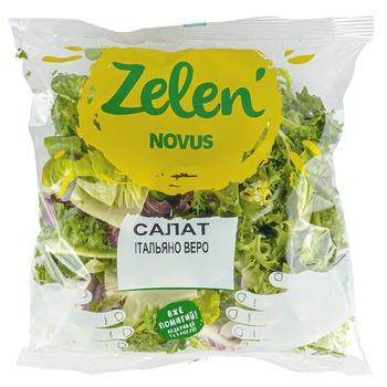 Novus Zelen' Italiano Vero Salad 150g - buy, prices for Novus - image 1