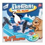 Игра детская Dream Makers настольная пингвины на льдине