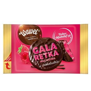 Конфеты Wawel малиновые глазированные черным шоколадом