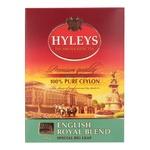 Hyleys English Royal Blend Especially Large Leaf Black Tea 100g