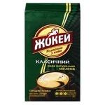 Кофе Жокей Классический молотый натуральный 225г