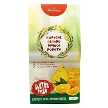 Печиво Кохана без глютену кукурудзяно-апельсинове 170г - купити, ціни на Фуршет - фото 1