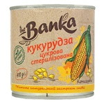 The Banka Sterilized Sugar Corn 410g