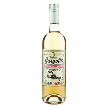 Вино Gargotte Cinsault Rose Pays d'Oc розовое полусухое 12% 0,75л