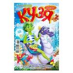 Журнал Кузя