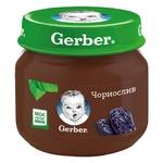 Пюре фруктовое Гербер чернослив для детей с 4 месяцев 80г