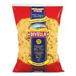 Divella Fusilli Farfallette Pasta 500g