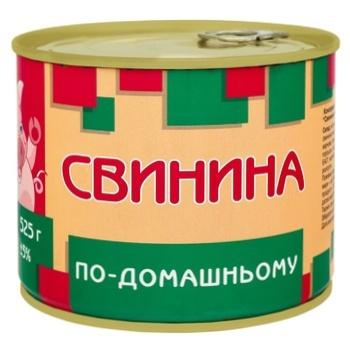 Pyatachok po-domashnʹomu canned pork meat 525g - buy, prices for Novus - image 1