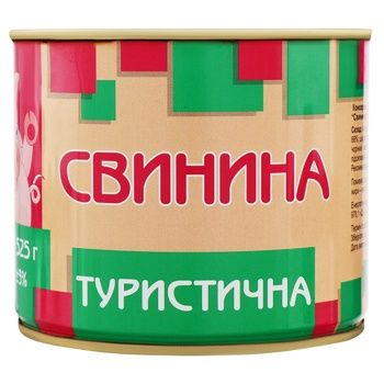 Pyatachok Turystychna Canned Pork 525g - buy, prices for Novus - image 1