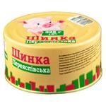 Pyatachok Pereyaslivska Ham Canned Meat 325g