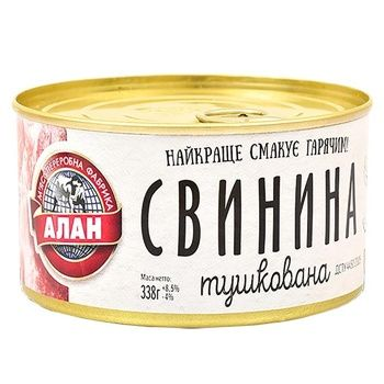 Alan Canned Pork Stew 338g - buy, prices for Novus - image 1
