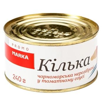 Килька Marka Promo черноморская неразобранная в томатном соусе 240г