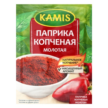 Kamis Smoked Ground Paprika Spice 15g