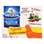 Бульон в кубиках Vegeta Natur куриный 60г - купить, цены на МегаМаркет - фото 1