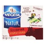 Бульон в кубиках Vegeta Natur говяжий 60г - купить, цены на МегаМаркет - фото 1