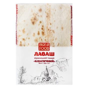 Лаваш Prof Food Классический армянский тонкий 300г