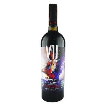 Вино Aurvin VII Zapovednikov Merlot De Vulcanesti красное полусладкое 13% 0,75л