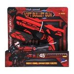 Qunxing Toys 6-charger Blaster Toy