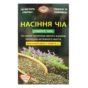 Насіння чіа Golden Kings of Ukraine 100г - купити, ціни на МегаМаркет - фото 1
