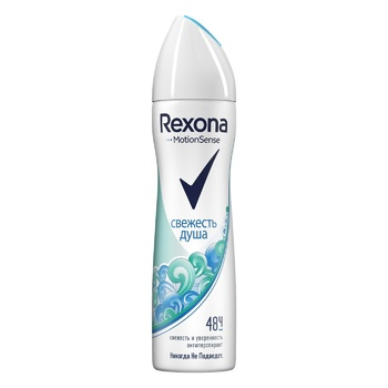 Rexona Shower Freshness antiperspirant 150ml - buy, prices for Furshet - image 2