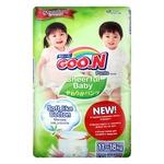 Подгузники-трусики Cheerful Baby для детей XL унисекс 11-18кг 42шт