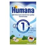 Смесь молочная Хумана 1 с пребиотиками детская сухая начальная с 3 до 6 месяцев 300г Германия