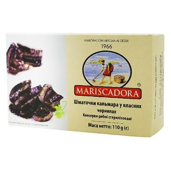 Mariscadora In American Sauce Squid Pieces Can 120ml