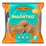 Kyivkhlib Maliatko Buns 5pcs 250g