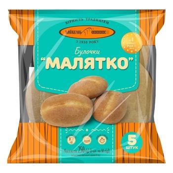 Булочки КиевХлеб Малятко 5шт, 250г - купить, цены на Ашан - фото 1