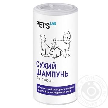 Шампунь для собак, котов и грызунов Pet's Lab сухой 180г - купить, цены на Novus - фото 1