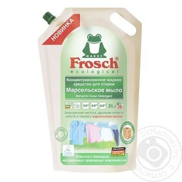 Frosch Abstergent Marseille soap 2l - buy, prices for Novus - image 1