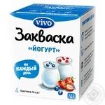 Vivo Yougurt Bacterial Milk Starter 4pcs 0.5g