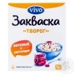 Закваска бактеріальна Vivo Сир кисломолочний 4шт 0.5г