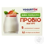 Yogurton Milk Starter Probio Yogurt
