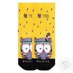 Шкарпетки дитячі демісезонні Duna 4052 розмір 12-14 жовтий