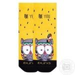 Шкарпетки дитячі демісезонні Duna 4052 розмір 20-22 жовтий
