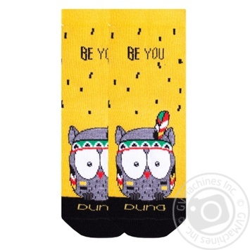 Duna Children's Demi-season Socks 22-24s