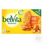 Belvita Cookies with Honey and Nuts 225g
