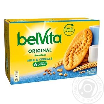 Belvita Cookies with Multi-grains 225g