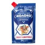 Poltavochka Premium Whole Condensed Milk 8.5% 290g