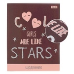 1 Veresnya Cool Stars Soft Touch School Daily Book