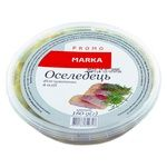 Marka Promo In Oil Herring Fillet Pieces 180g