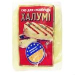 Сыр Европейская сыроварня Халуми сливочный для жарки 55%