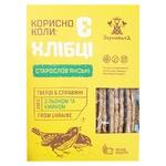 Хлібці Зерновита Старослов'янські з льоном і кмином 200г
