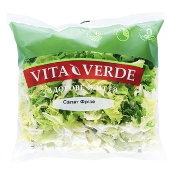 Frize Lettuce Salad - buy, prices for Auchan - photo 3