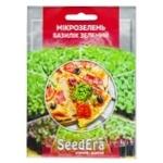 Seedera Green Basil Microgreen Seeds 10g