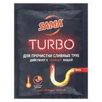 Sama Turbo Drain Cleaner 50g