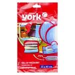 Чехол York Rool-up для хранения одежды вакуумный 25x45см 2шт
