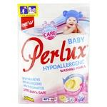 Капсулы Perlux Baby гибридные для стирки гипоаллергенные 14шт